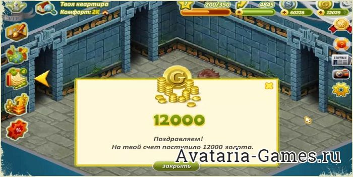 Онлайн рулетка на золото в аватарии казино где дают реальные деньги за регистрацию